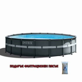 Басейн INTEX Ultra Frame 549x132 см